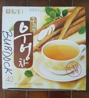brudock root tea